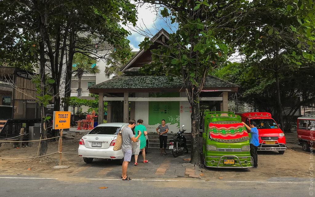 december.2017-Kata-Beach-Phuket-iphone-2486
