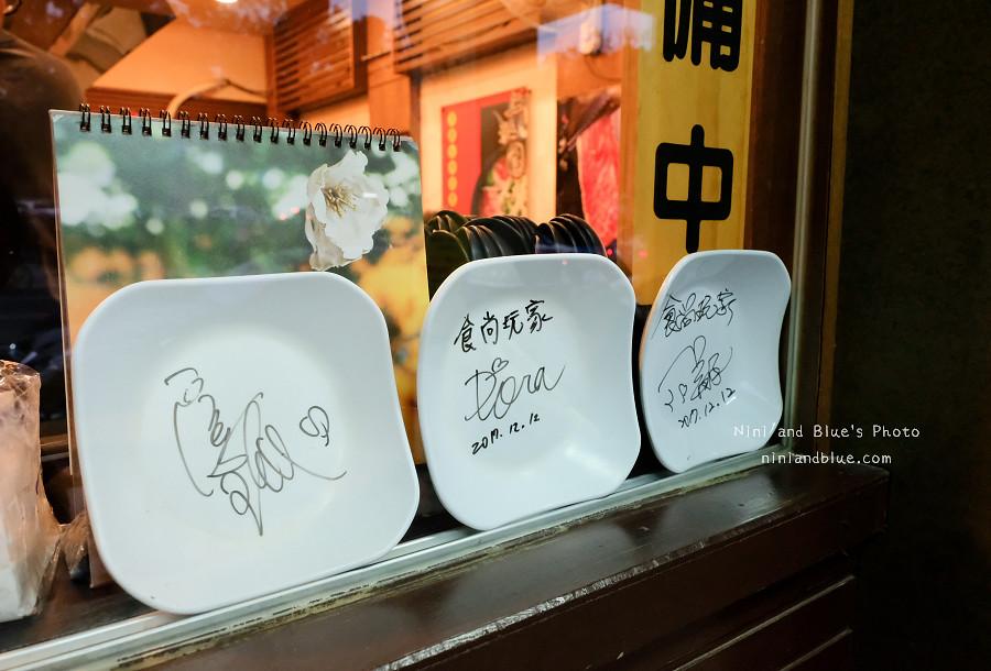 上泓園牛肉麵-科博館美食04