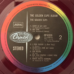 THE GOLDEN CUPS:THE GOLDEN CUPS ALBUM(LABEL SIDE-B)