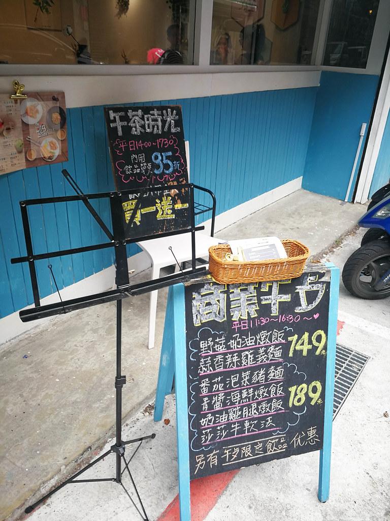 Wb House 威布好食 (2)