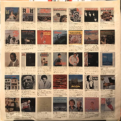 THE BEATLES:BEATLES FOR SALE(INNER 3)