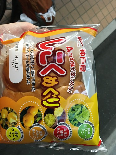 淺井のお土産として買った、が自分で食べた