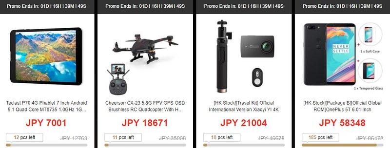 geekbuying happy new year sale (20)
