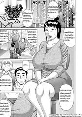 [Senke Kagerou] A Commonplace Scene in Otaku Room [Thai]