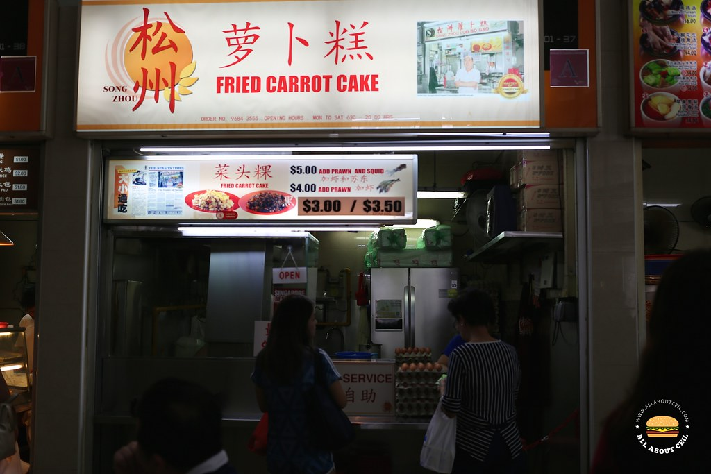 All About Ceil Song Zhou Fried Carrot Cake It Used To Be Better
