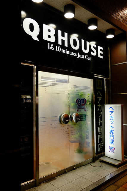 QB HOUSE Ginza flagship store 04