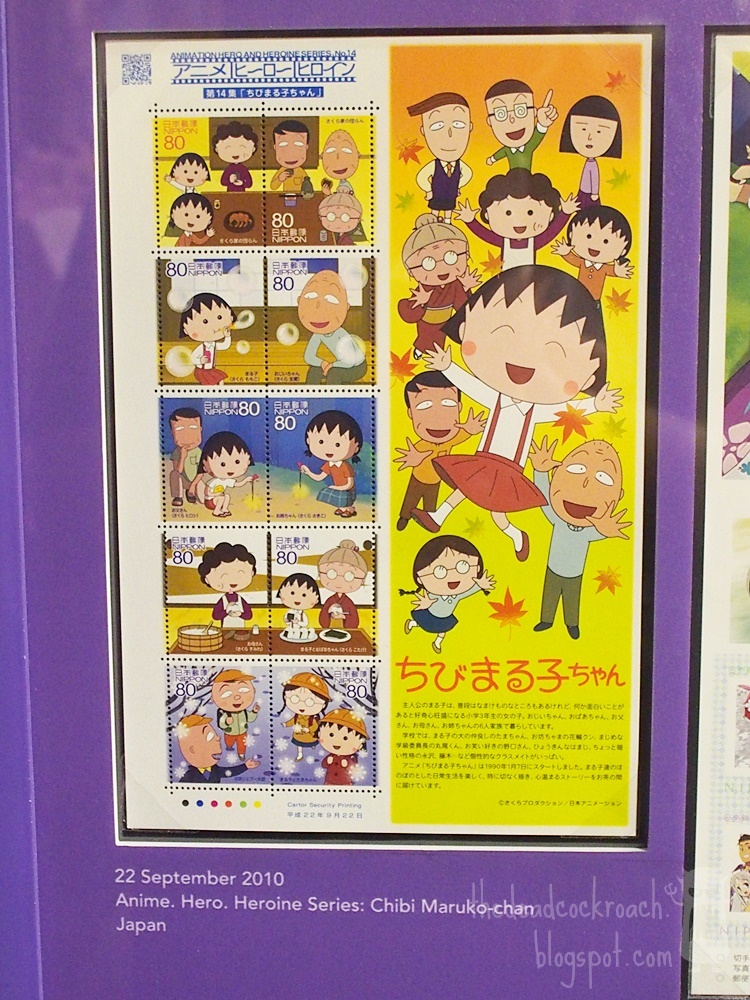 anime, astro boy, chibi maruko-chan, conan, detective conan, doraemon, museum, naruto, philatelic museum, rantarou, singapore, singapore philatelic museum, stamps, studio ghibli, where to go in singapore, japan, japanese animation, stamps,chibi maruko chan