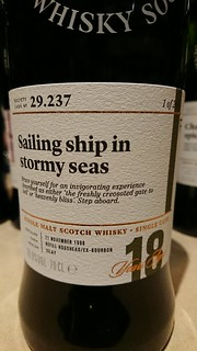 SMWS 29.237 - Sailing ship in stormy seas