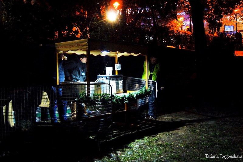 "Раздача бесплатного пива и вина в парке ""Boka"""