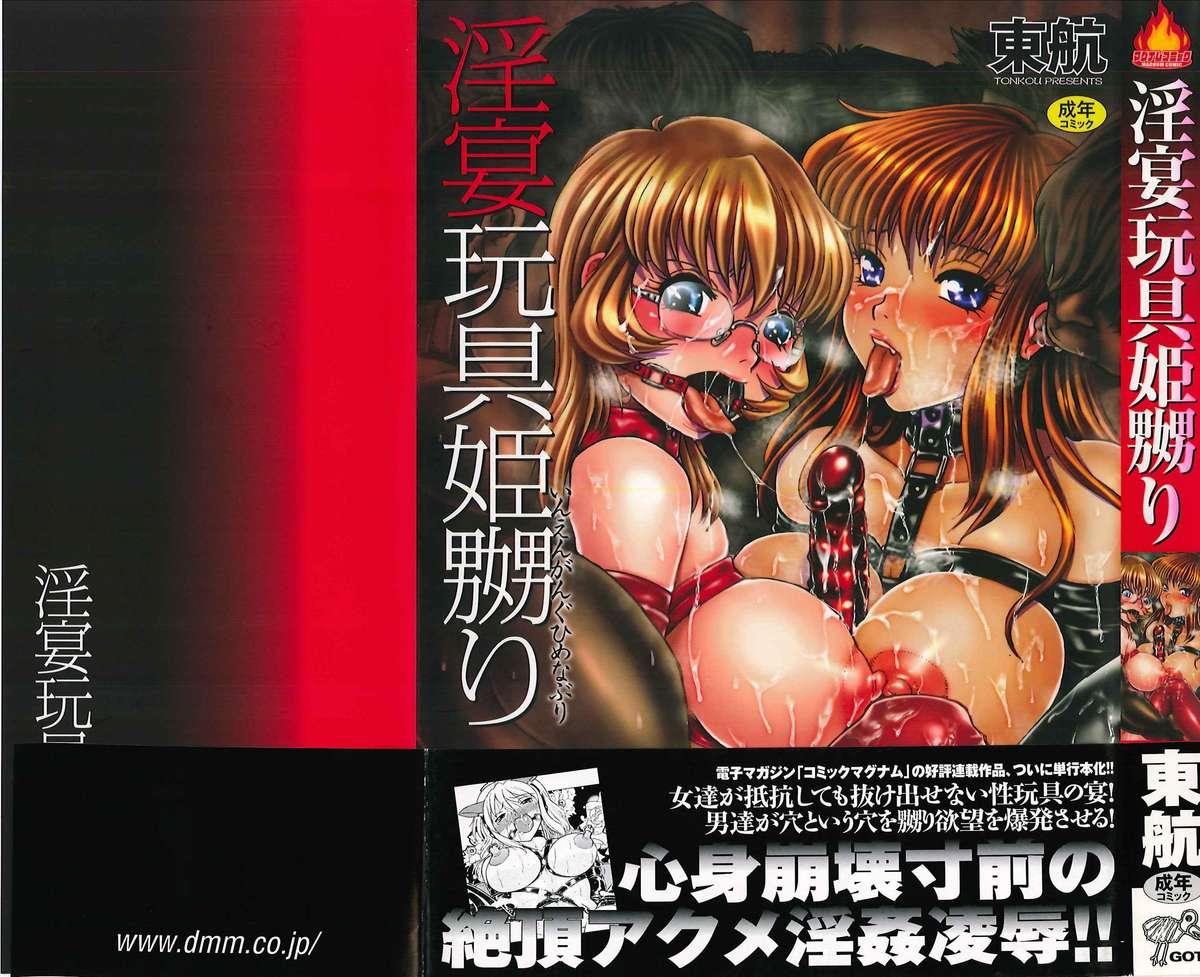HentaiVN.net - Ảnh 4 - Công chúa nô lệ - Inen Gangu Hime Naburi - Chap 1