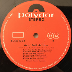 THE JIMI HENDRIX EXPERIENCE:AXIS BOLD AS LOVE(LABEL SIDE-B)