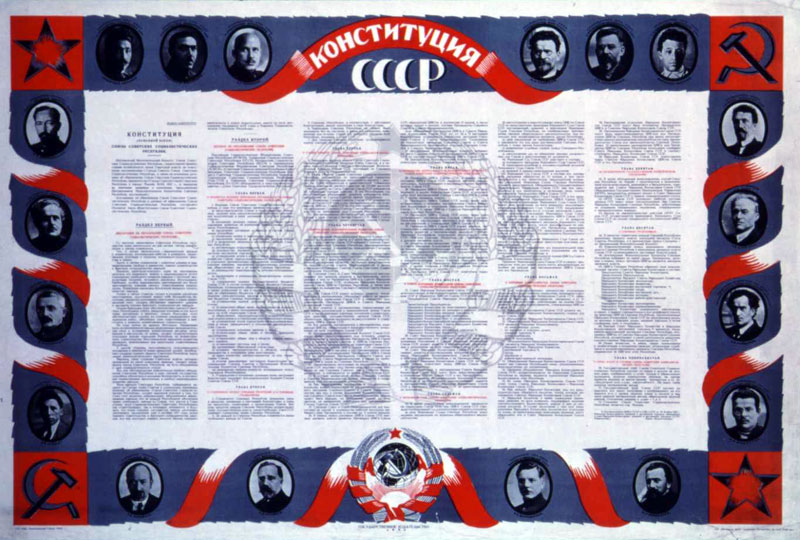 The Constitution of the USSR