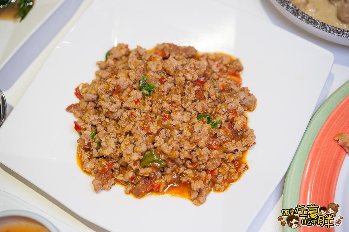 Papaya泰(高雄泰式料理)-15