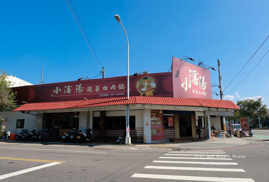 小瀋陽酸菜白肉鍋.台中火鍋03