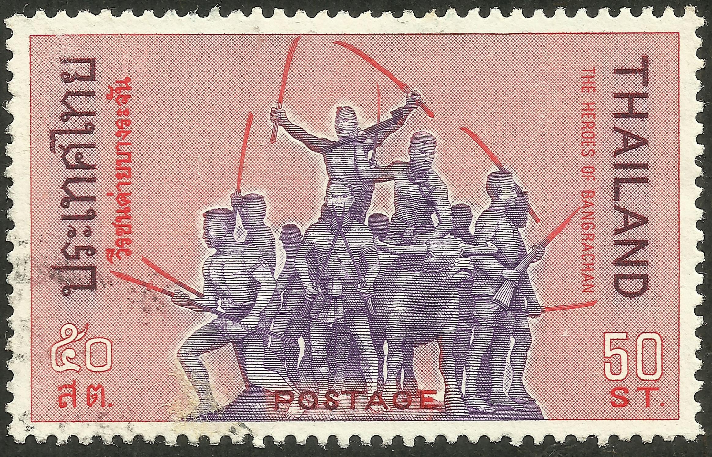 Thailand - Scott #562 (1970)