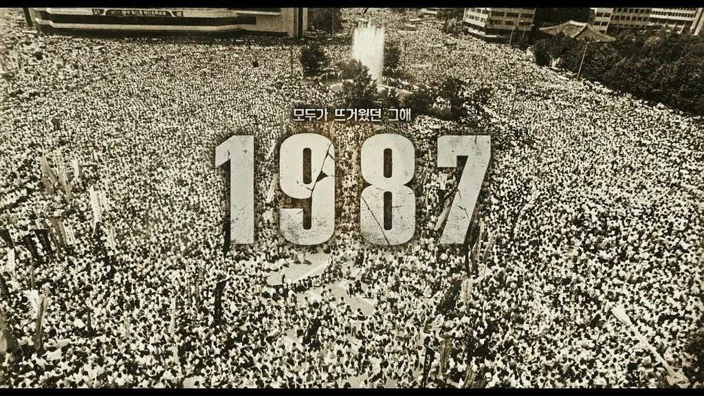 12_1987-04
