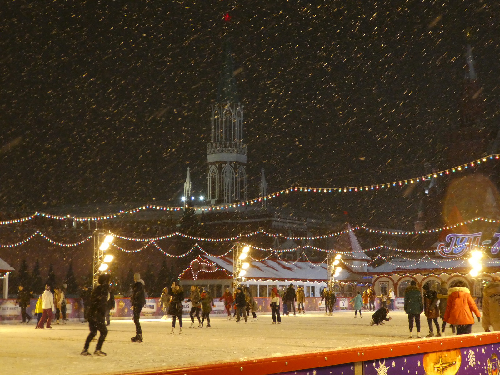 Ice Skating in Red Square, Moscow