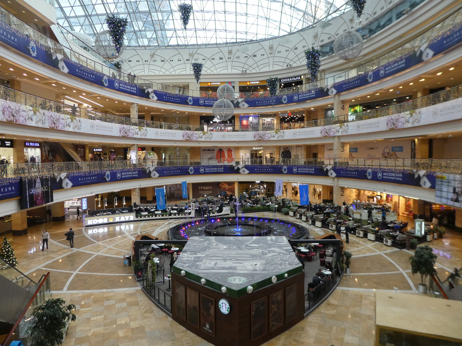 The AFI Mall, Moscow City
