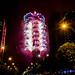 2017-2018 跨年煙火 台北101 | New Year's eve in Taiwan by photo5aug