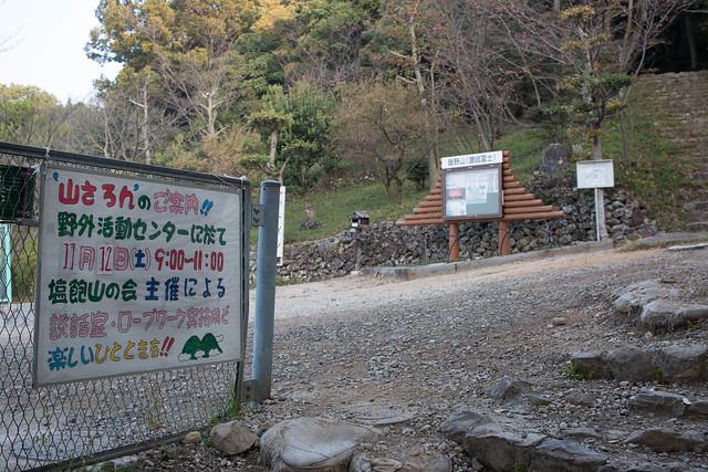 20161106_飯野山(讃岐富士)_0030.jpg