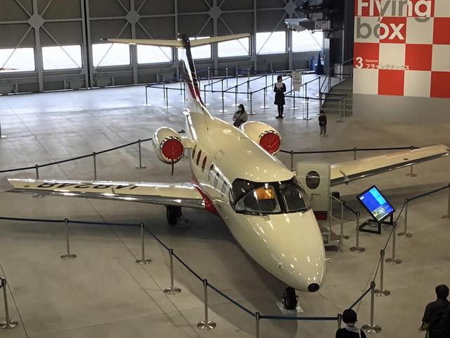 あいち航空ミュージアム 三菱 MU-300 JA8248 IMG_1724_2