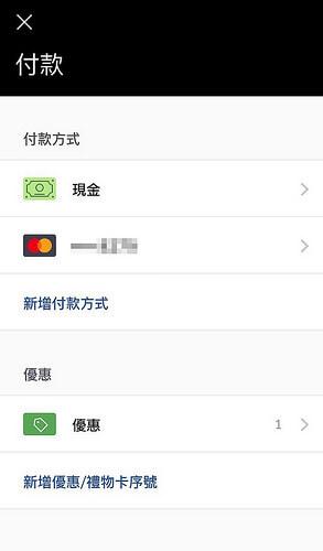 App介紹-15