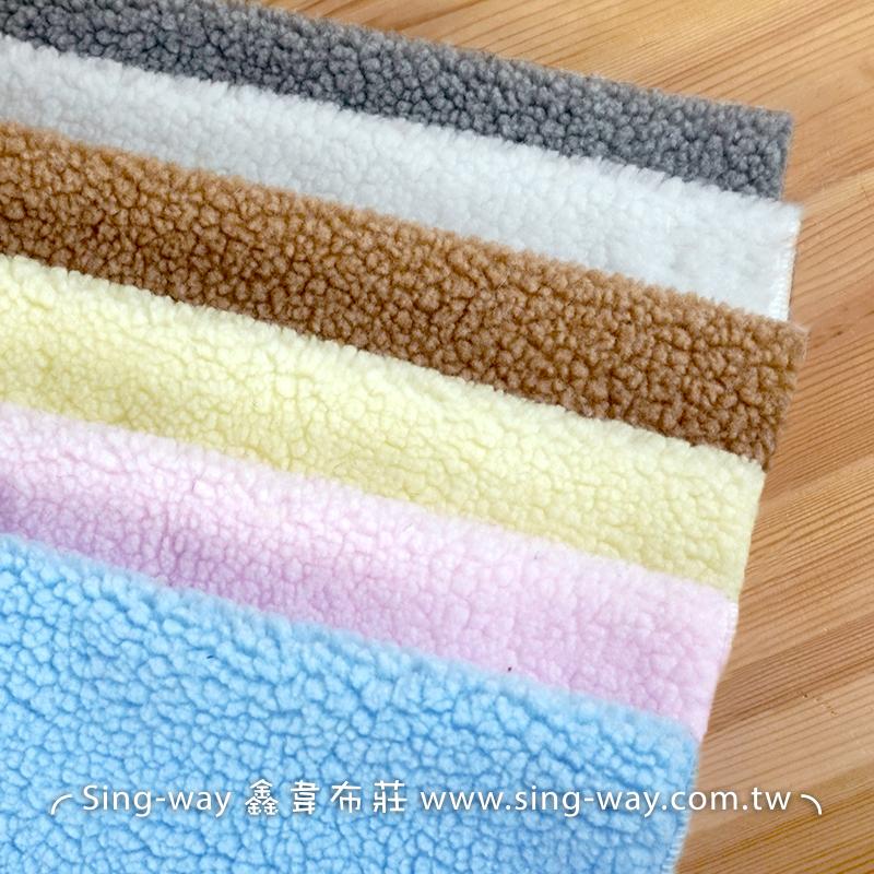 【限宅配】顆粒毛 綿羊搖粒布 捲捲毛布 嬰兒毛毯肚圍背心保暖內裡 玩偶 K790016
