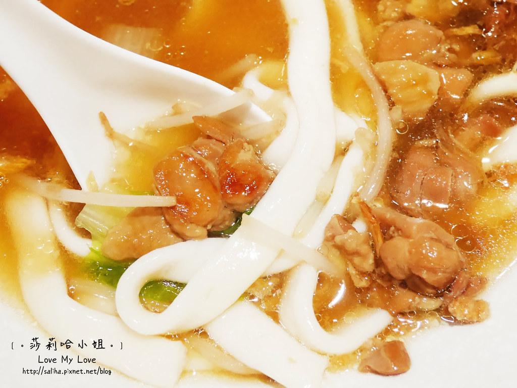 台北文山區捷運景美站附近餐廳一品花雕雞麵 (18)