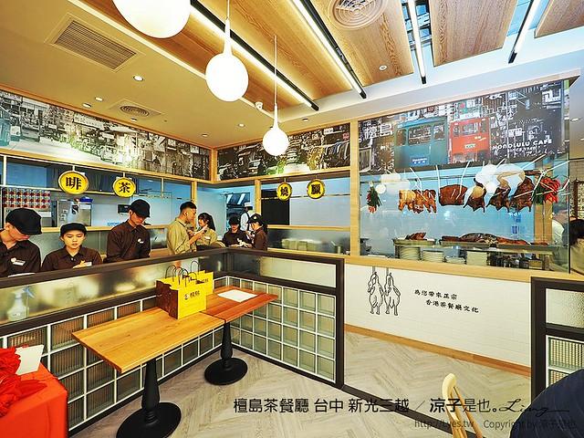檀島茶餐廳 台中 新光三越 59