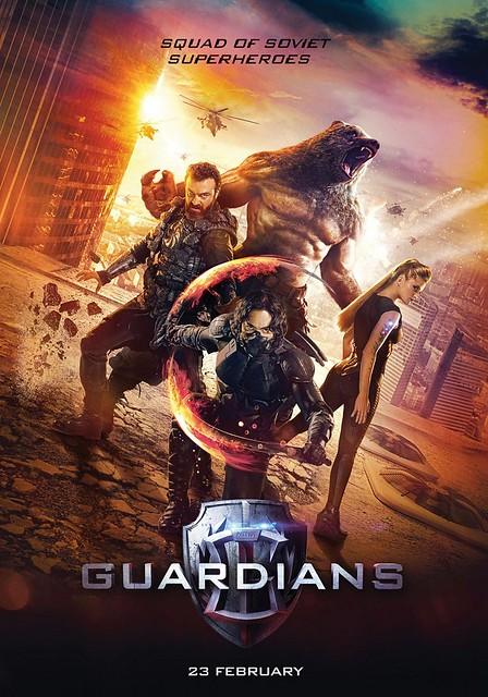 (2017) Guardians