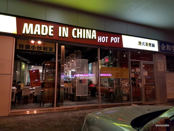 Made in China Hot Pot storefront