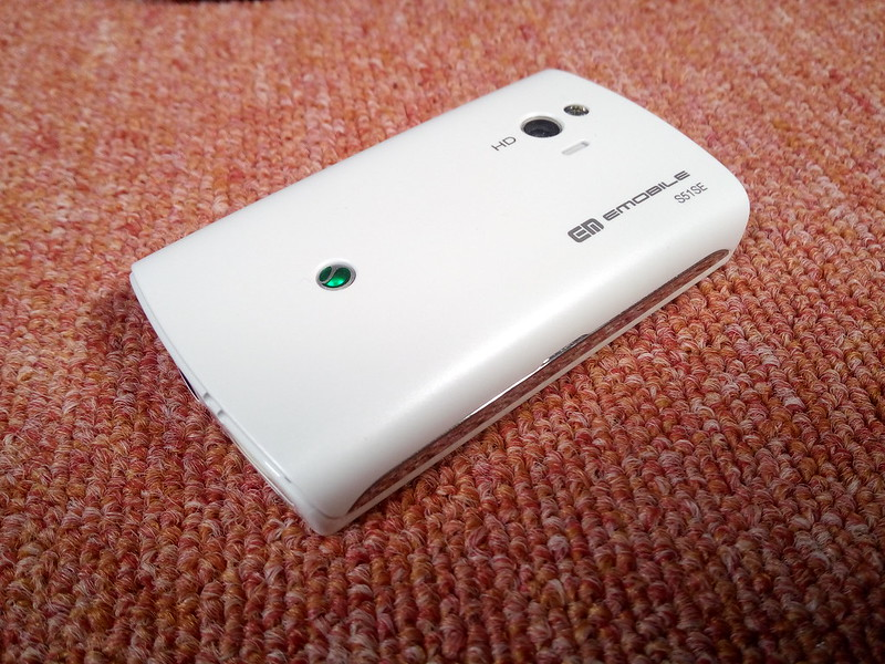 Cubot note plus カメラ撮影 (6)