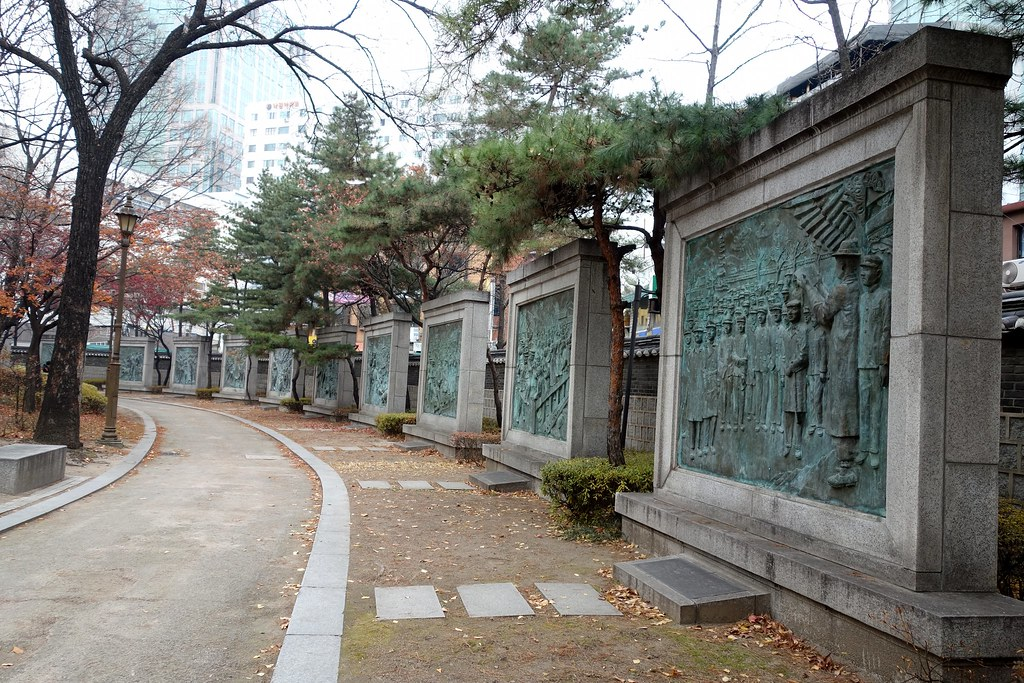 Tapgol Park (Seoul, South Korea)