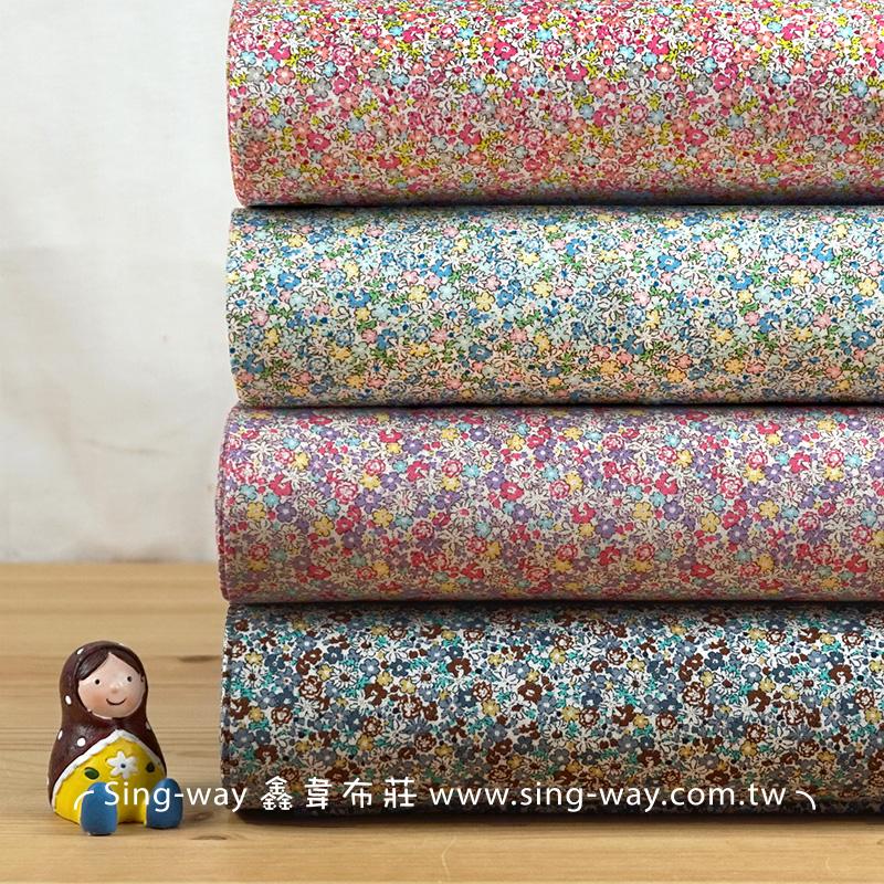 小碎花 優雅碎花花園花卉 手工藝DIy拼布布料 CA450711