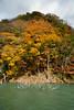 Photo:20171111 Ibigawa town 13 By BONGURI