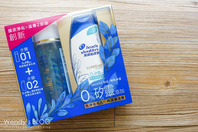 海倫仙度絲  0%矽靈添加 頭皮淨化+滋養2部曲