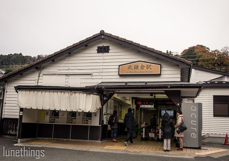 Japan 2017 Day 3 (18 of 58)