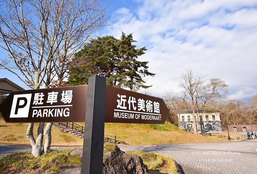 諸橋近代美術館.福島住宿09