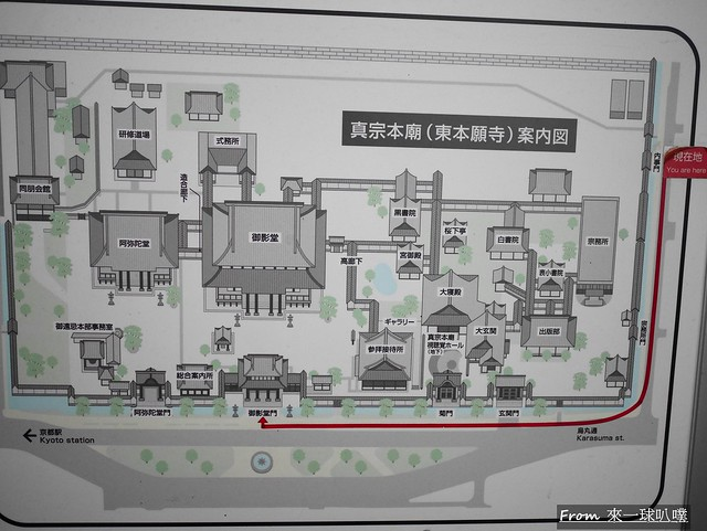 東本願寺31