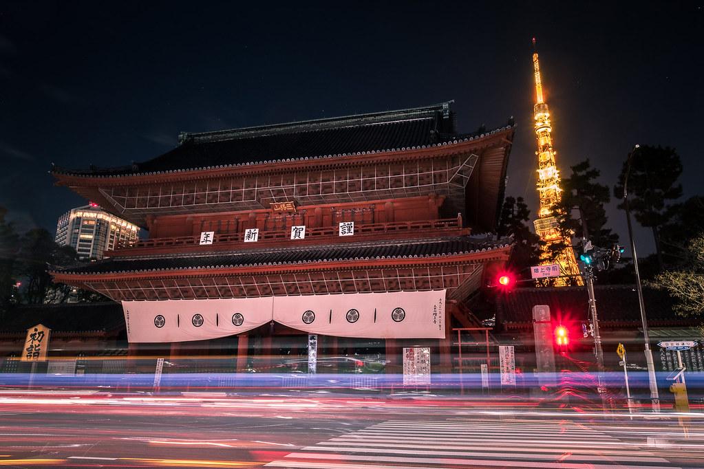 Kumano Shrine, Tokyo, Japan picture