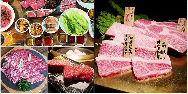 collage-燒肉