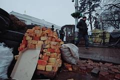 Кирпичи / Bricks