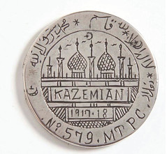 Trench Art Baghdad Shilling