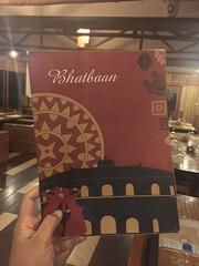 Bhatbaan Kaziranga Assam 2017