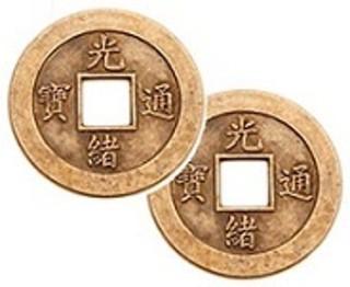 dos monedas chinas