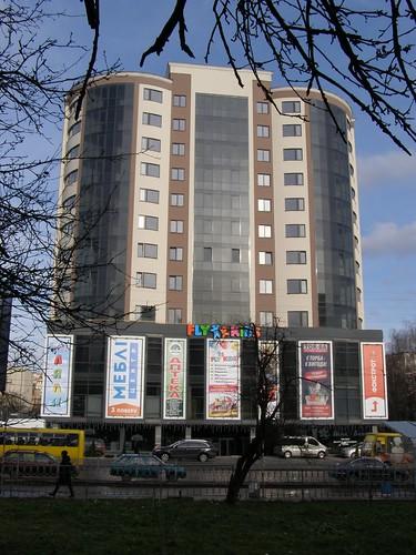 Поблизу автовокзалу відкривається «Арена»