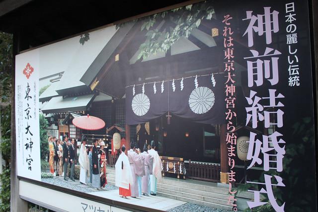 tokyodaijingu052