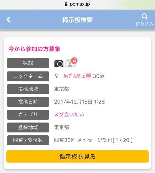 スクリーンショット 2017-12-18 15.30.45_th