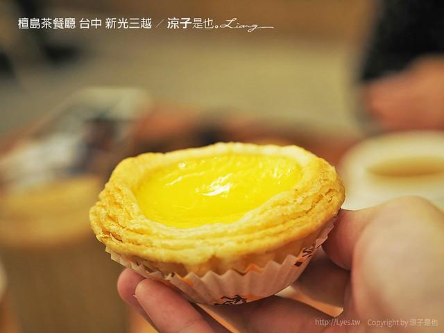 檀島茶餐廳 台中 新光三越 45