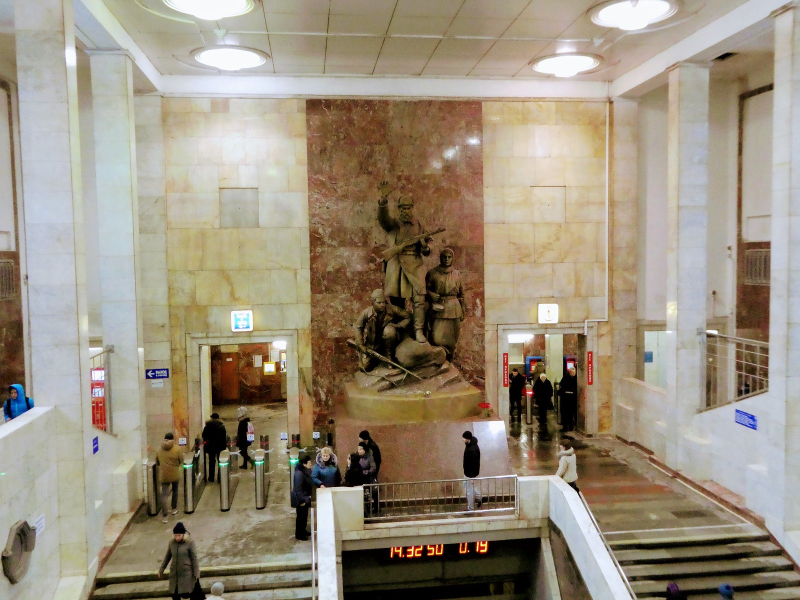 Partizanskaya Metro Station, Moscow